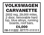 Box Advert Example